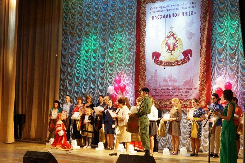 Конкурс православных писателей России Псалмопевец