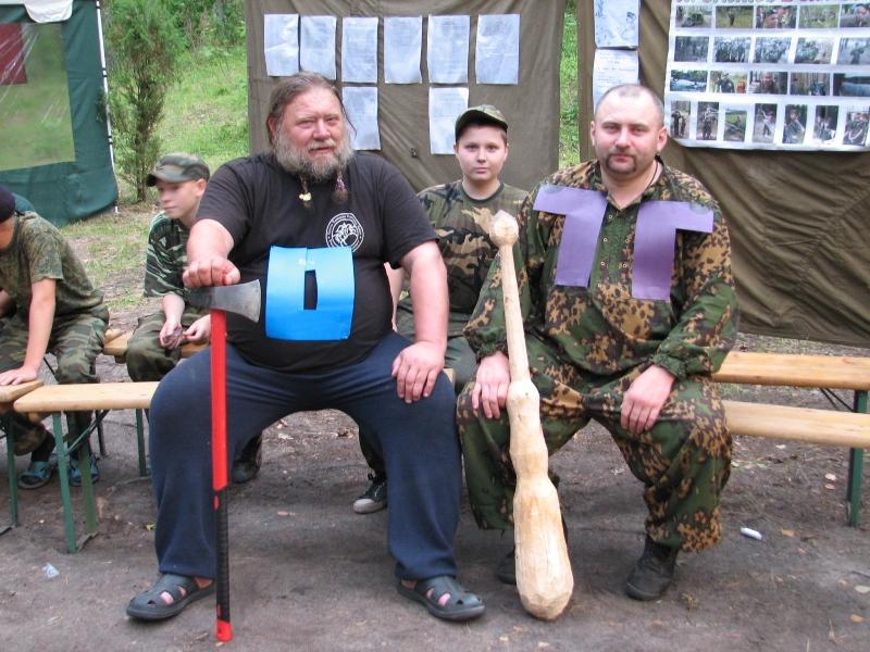 Варяжский правитель Мокроус и его пятиюродный брат со славянских земель