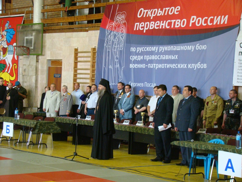 Участников и гостей соревнований приветствует архиепископ Сергиево-Посадский Феогност, наместник Свято-Троицкой Сергиевой Лавры